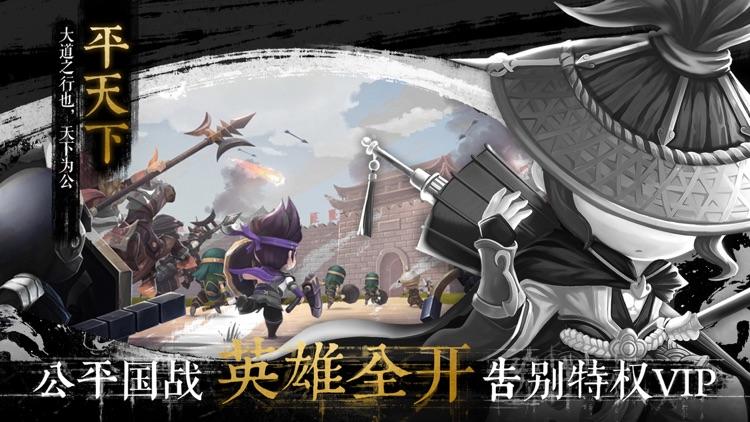 少年君王传 screenshot-4