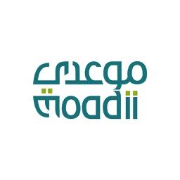 موعدي - Moadii