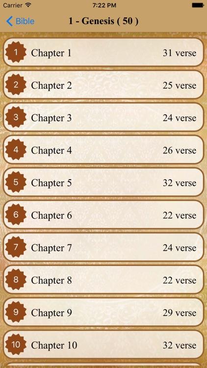Bible Quran Link screenshot-7