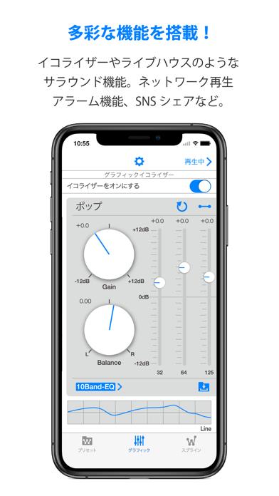 ハイレゾ再生対応 音楽プレイヤーアプリ[NePLAYER]のおすすめ画像3