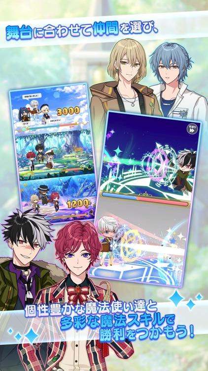 魔法使いの約束 screenshot-3