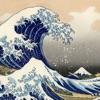 浮世絵 富嶽三十六景 - iPhoneアプリ