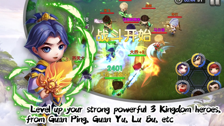 Zhuge Hou God - the 3 Kingdoms