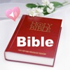 聖書オーディオブック