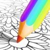 Qolorful-彩色アートゲーム - iPadアプリ