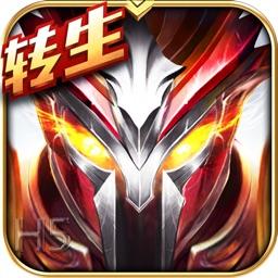 大天使之剑H5-战宠降临,第六角色开启