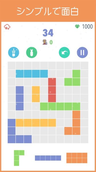 ダイヤパズル-BlockStar Puzzleのスクリーンショット1