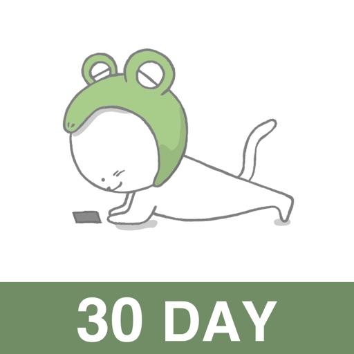 30日プランクチャレンジ!