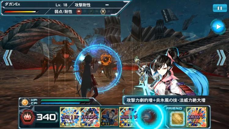 ファンタシースターオンライン2 es[本格アクションRPG] screenshot-6