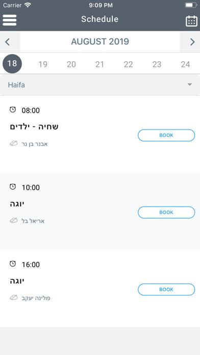 ORFIT screenshot 4