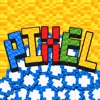 パトルプッシャー Pixel - iPhoneアプリ
