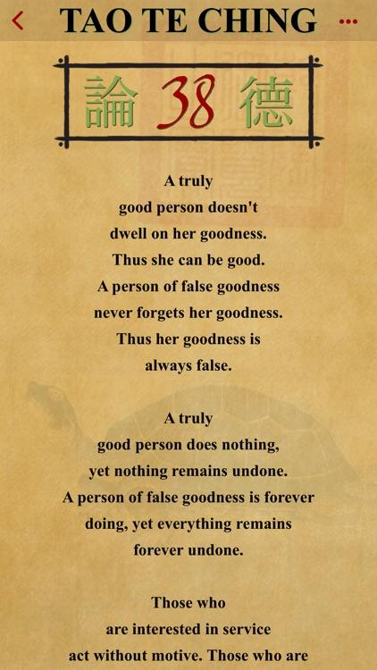 The Tao te Ching of Lao Tzu screenshot-7