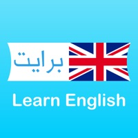 Codes for English+ تعلم اللغة الانجليزية Hack