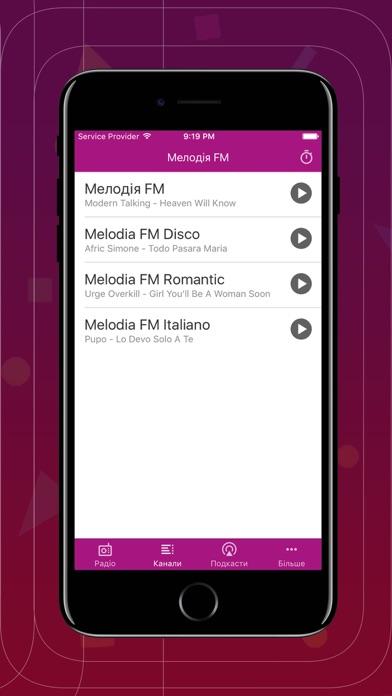 Melodia FM Ukraine screenshot three