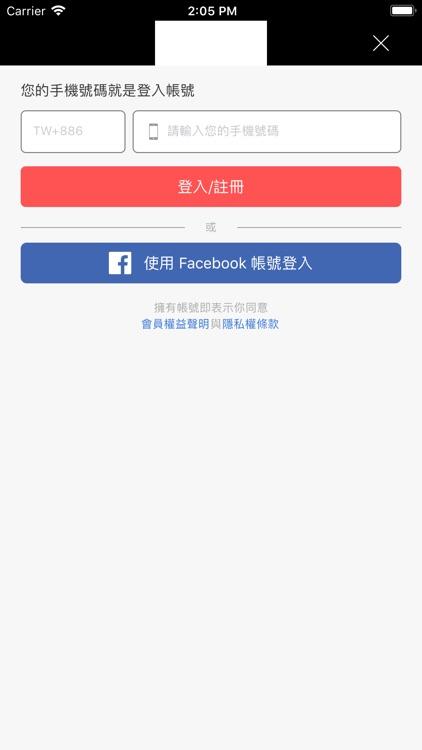 LoVie-行動商城APP screenshot-4