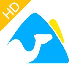 秦丝进销存 HD-店铺、销售、库存管理软件
