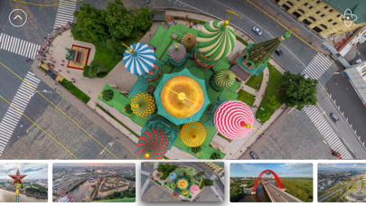 Screenshot for AirPano City Book in Colombia App Store