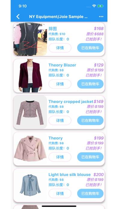 Daigo - Live Stream Shopping screenshot #2