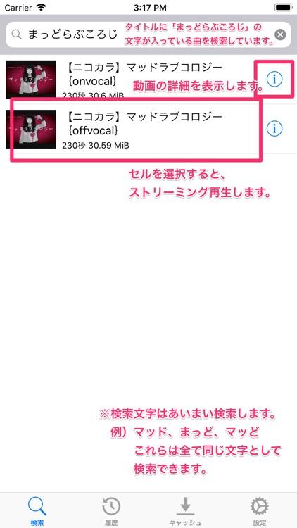 にこから screenshot-1