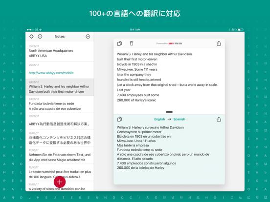カメラスキャナー: 英語を日本語に訳すアプリのおすすめ画像4