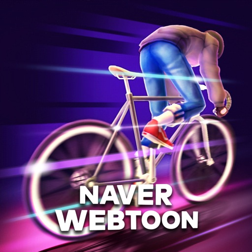 윈드브레이커 with NAVER WEBTOON