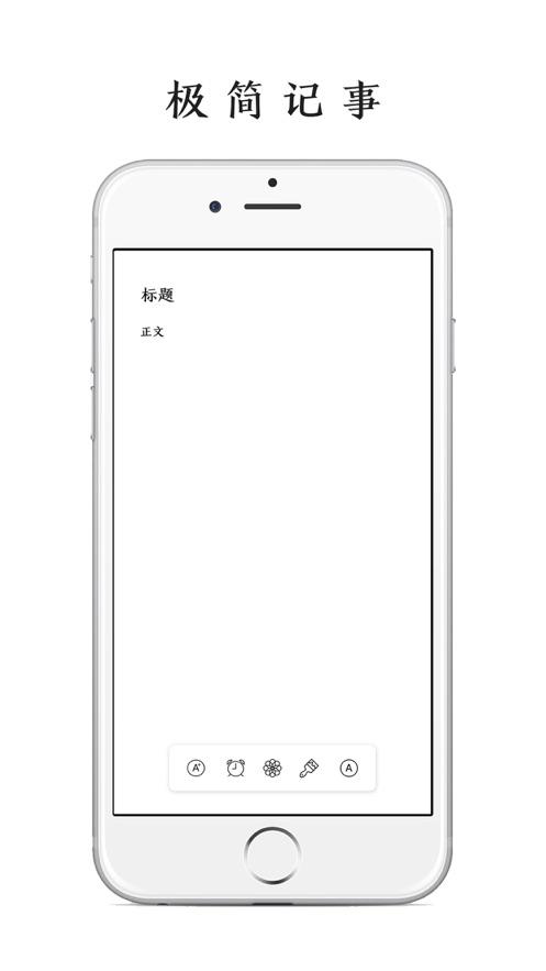Card.Note - 文艺卡片笔记,极简待办清单 App 截图