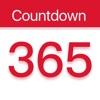 Countdown: Event Countdown App