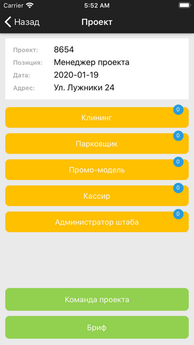 UniPersonalСкриншоты 3