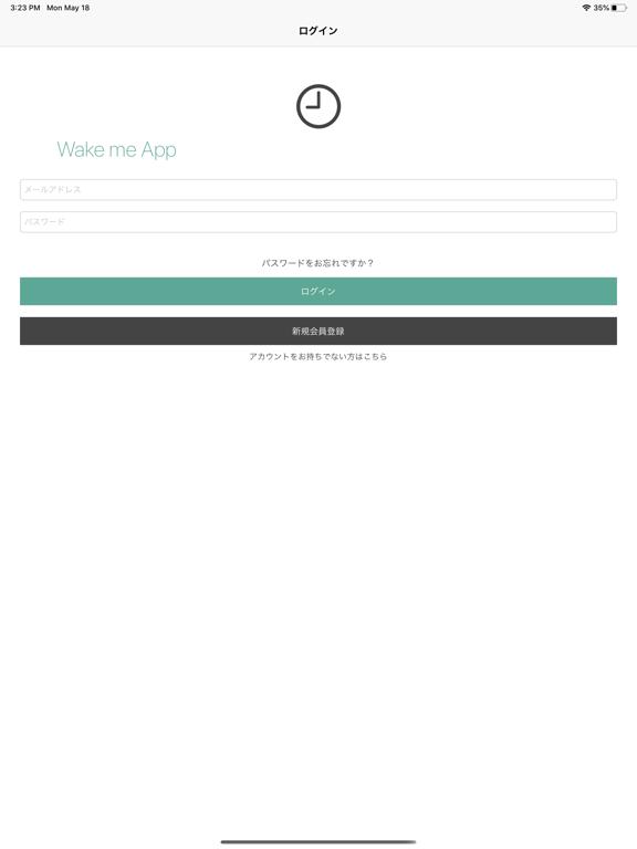 Wake me App screenshot 10
