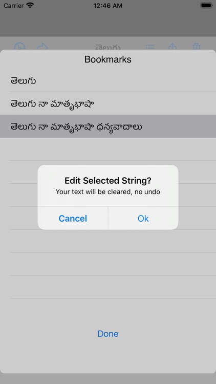 Telugu Writer screenshot-5