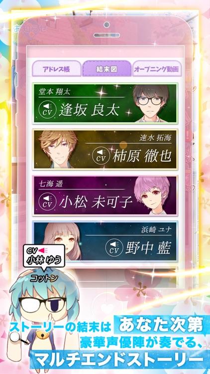 リセット〜2回目の初恋〜 screenshot-3