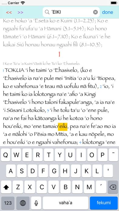 Tohitapuのおすすめ画像7