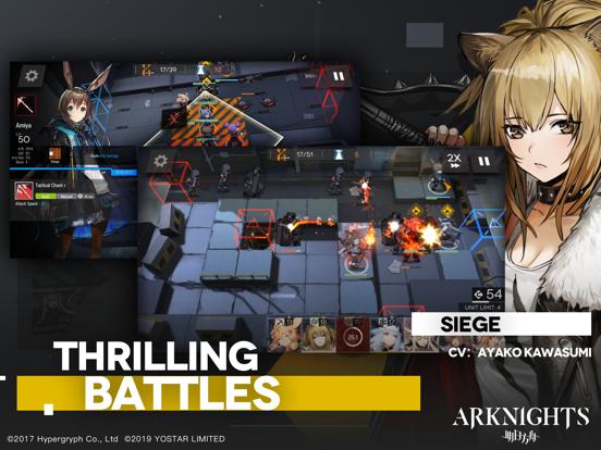 Arknights screenshot 4