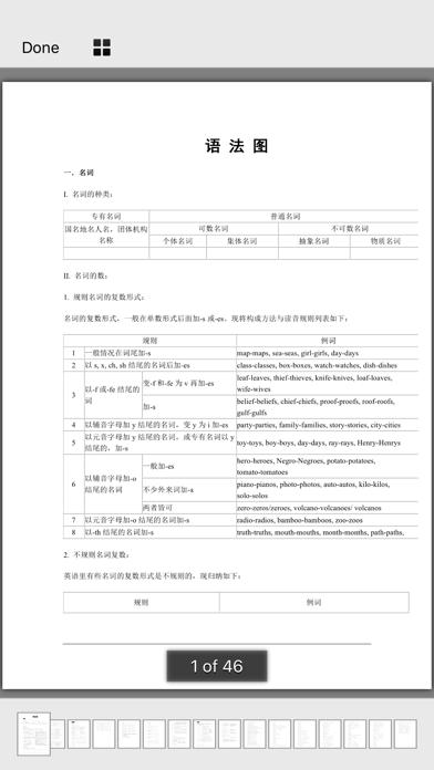 初中英语中考试题汇编 screenshot 5