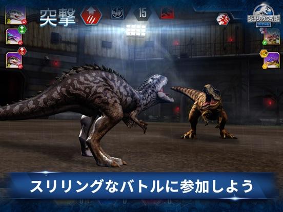 Jurassic World™: ザ·ゲームのおすすめ画像2