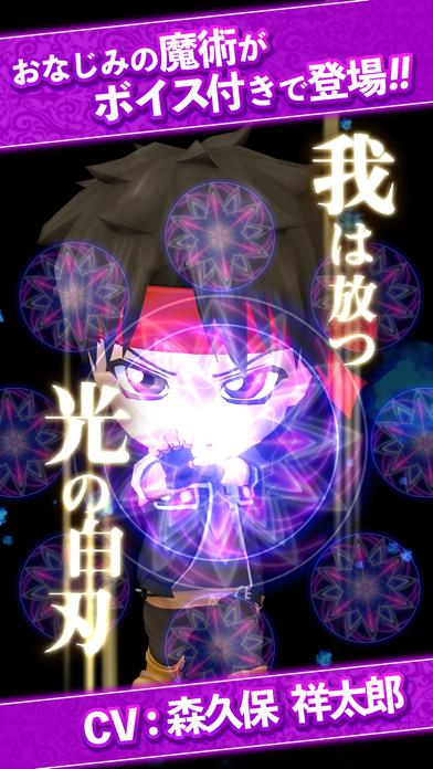 Magicソリティア~魔術士オーフェンはぐれ旅~のおすすめ画像4