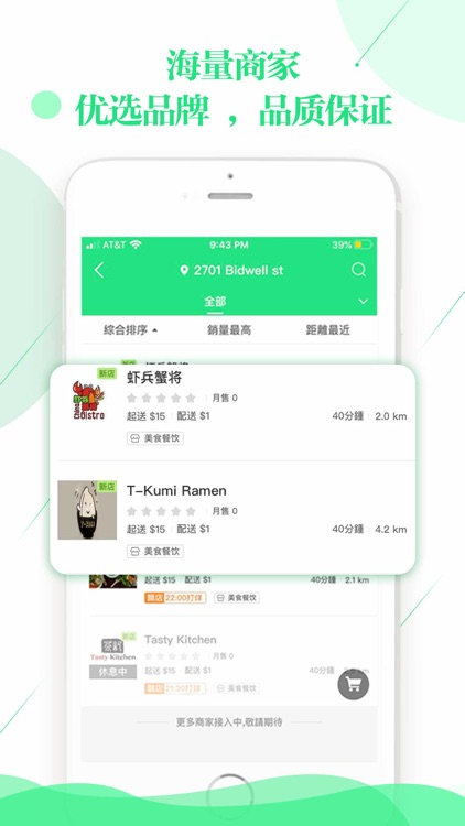 Rabbit: Asian Food Delivery screenshot-3