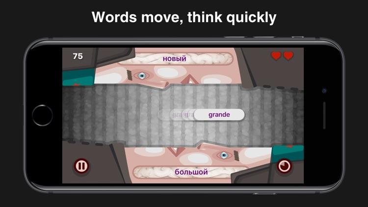 Wordeaters: Russian & Spanish screenshot-4