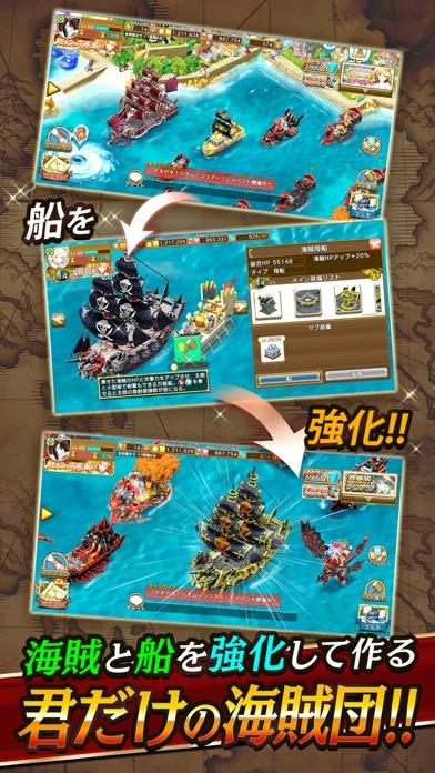戦の海賊ー海賊戦略シミュレーションゲームのおすすめ画像2