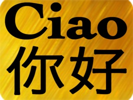 Italian Chinese