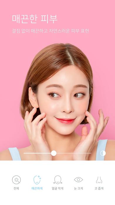 다운로드 SODA 소다 Natural Beauty Camera Android 용
