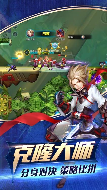 超能战队-超时空英雄,巅峰对决 screenshot-7