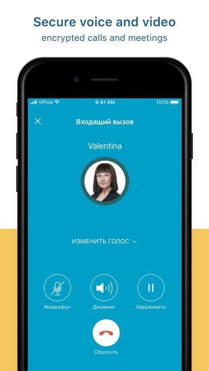 VIPole Private Messenger screenshot-3