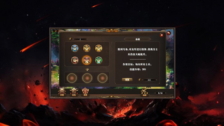 王者出击 - 复古游戏 screenshot-3