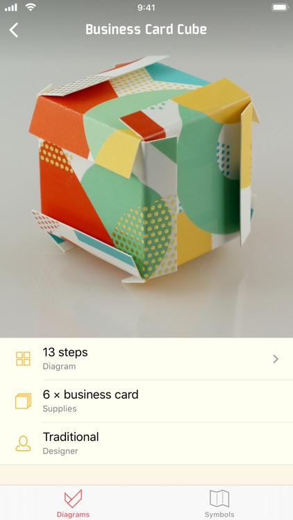 Office Origami screenshot-5