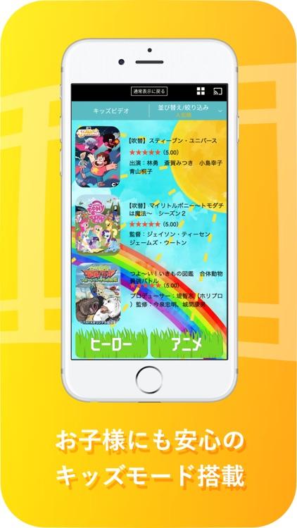 TSUTAYA TV Player screenshot-3