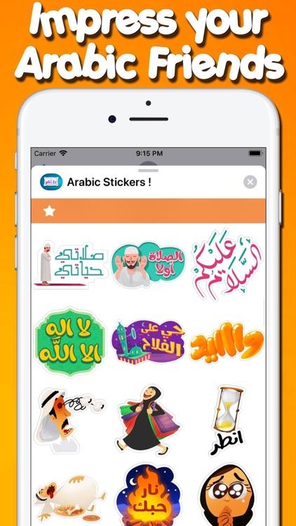 Arabic Stickers ! screenshot-8