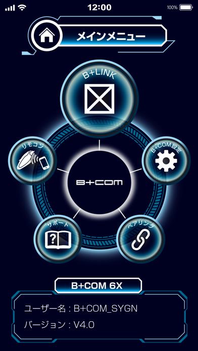 B+COM U Mobile APPのおすすめ画像1