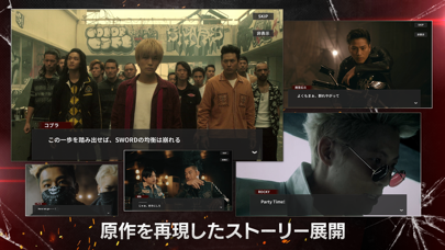 HiGH&LOW THE GAME紹介画像3