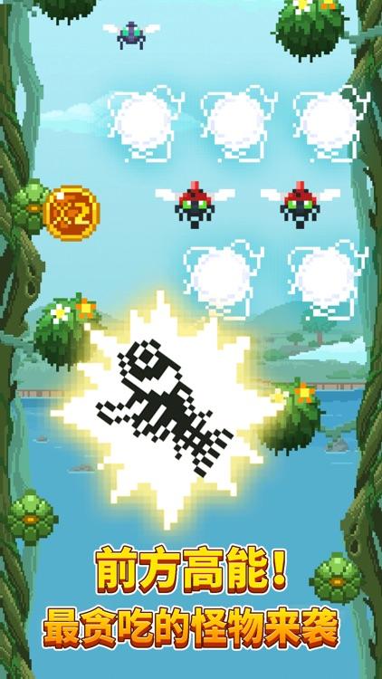虫虫大作战-像素生存儿童游戏